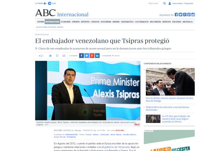 ABC:Φίλος του Μαδούρο ο άτακτος πρέσβης με αποστολή τη στήριξη Τσίπρα