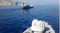 Έλληνας καπετάνιος για αεροσκάφος: Είδα μια λάμψη στον αέρα