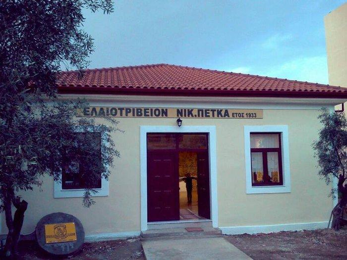 Παραδοσιακό Ελαιοτριβείο Πέτκα