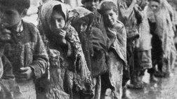 Γενοκτονία των Ποντίων: Η σφαγή των νηπίων της Σάντας