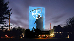 Μegadeal: H Βayer κατέθεσε προσφορά για την εξαγορά της Monsanto