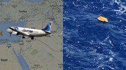 Θρίλερ με τα συντρίμμια του Airbus, ανοιχτά όλα τα σενάρια