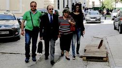 Στον ανακριτή διαφθοράς απολογείται σήμερα ο Ανδρέας Μαρτίνης