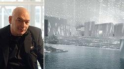 Ζαν Νουβέλ: Ένας σταρ αρχιτέκτονας στην Αθήνα