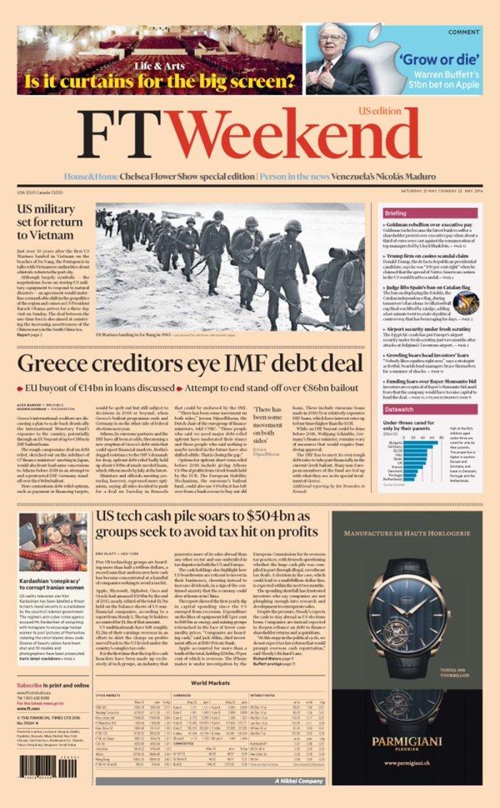 FΤ: H πρόταση για το ελληνικό χρέος στο τραπέζι των G7