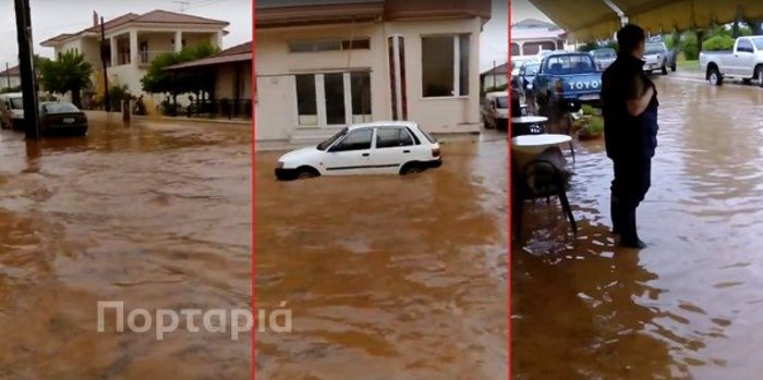 Η Πορταριά έγινε «Βενετία» - προβλήματα από τη βροχόπτωση σε όλη τη χώρα