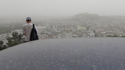 «Κρύφτηκε» πίσω από την αφρικανική σκόνη η Αθήνα