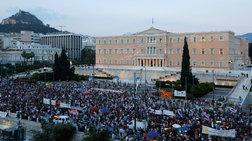 Συλλαλητήρια στο Σύνταγμα το απόγευμα λόγω του πολυνομοσχεδίου