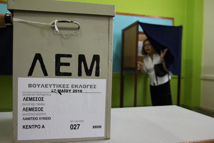 Οι πρώτες μεταμνημονιακές βουλευτικές εκλογές στην Κύπρο - εικόνα 4