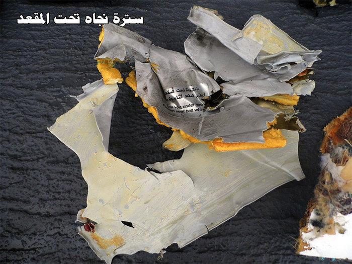 Στέλνει υποβρύχιο για το αεροσκάφος η Αίγυπτος - εικόνα 4