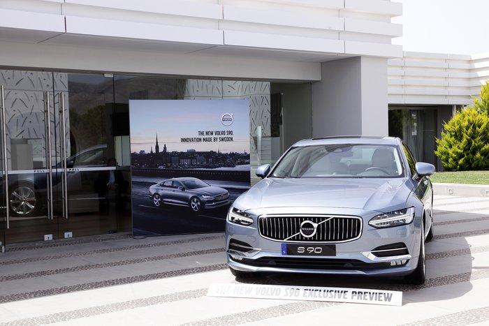Volvo S90: Γνωριμία με το υψηλόβαθμο management του ελληνικού επιχειρείν