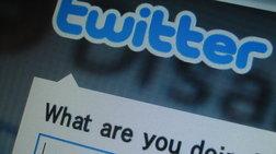 to-twitter-dinei-katharous-140-xaraktires-sta-titibismata