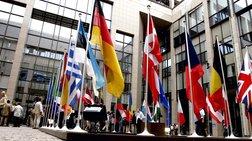 diabaste-tin-apofasi-tou-eurogroup-gia-tin-ellada