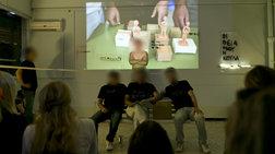 Μια παράσταση που καταργεί τα όρια στις φυλακές Κορυδαλλού