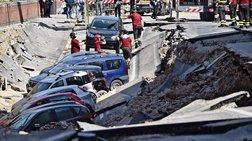 Ανοιξε η γη και κατάπιε δεκάδες αυτοκίνητα στη Φλωρεντία