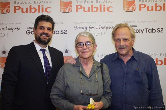Βραβεία Public: Η μεγάλη γιορτή του βιβλίου - εικόνα 9