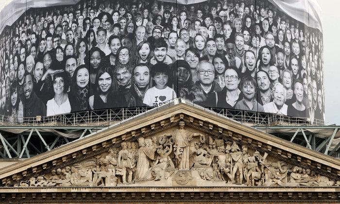 Παρίσι Πάνθεον