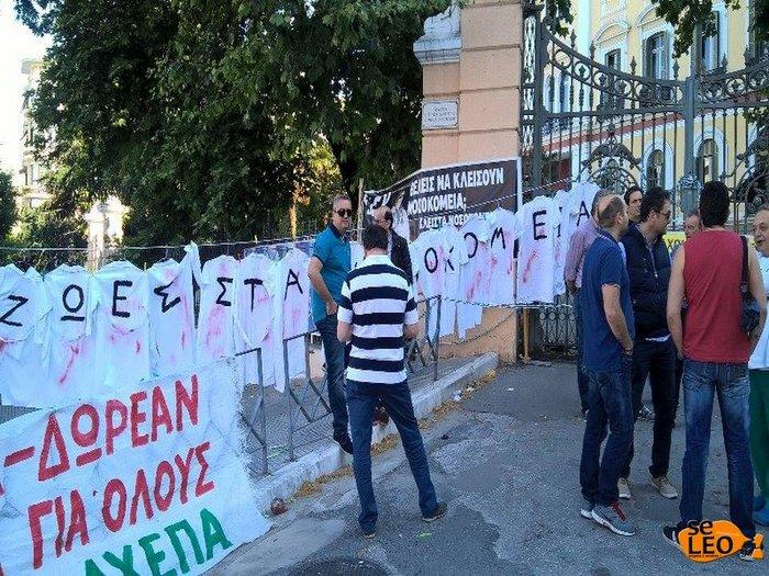 Απέκλεισαν το υπ. Μακεδονίας-Θράκης οι νοσοκομειακοί