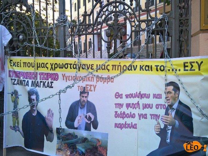 Απέκλεισαν το υπ. Μακεδονίας-Θράκης οι νοσοκομειακοί - εικόνα 2