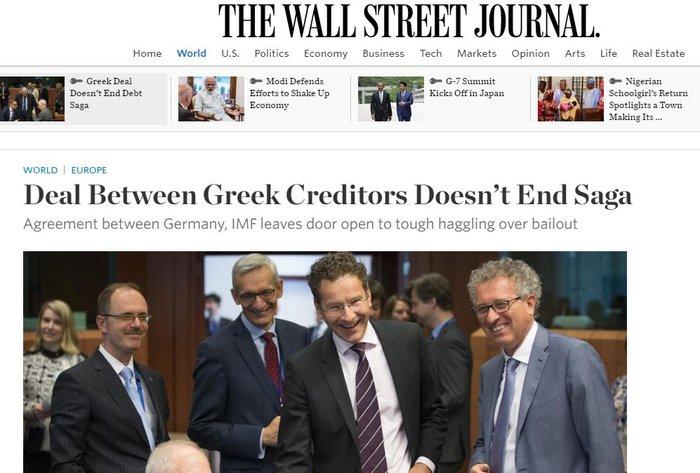 WSJ: Η συμφωνία ΔΝΤ - Ε.Ε. δεν σημαίνει το τέλος του σήριαλ