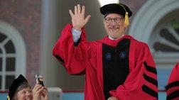 Επίτιμος διδάκτωρ στο Χάρβαρντ ο Στίβεν Σπίλμπεργκ, δεν πήρε ποτέ πτυχίο