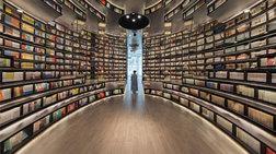 Αυτή είναι η πιο φουτουριστική βιβλιοθήκη του κόσμου