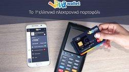 viva-wallet--viva-wallet-pos-i-nea-epoxi-stis-ilektronikes-plirwmes