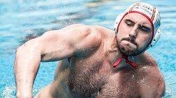 Αθλητής του πόλο παραδέχεται πως είναι γκέι