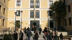 Δικαστήριο δικαιώνει δανειολήπτες σε ελβετικό φράγκο