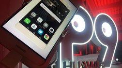 Huawei P9: Tο πρώτο dual-lens Leica smartphone στον κόσμο ήρθε στην Ελλάδα