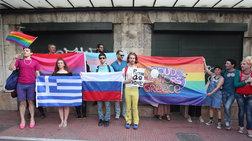 Υπερέβαλαν...σε μέτρα ασφαλείας για την πορεία των ΛΟΑΤΚΙ κατά Πούτιν