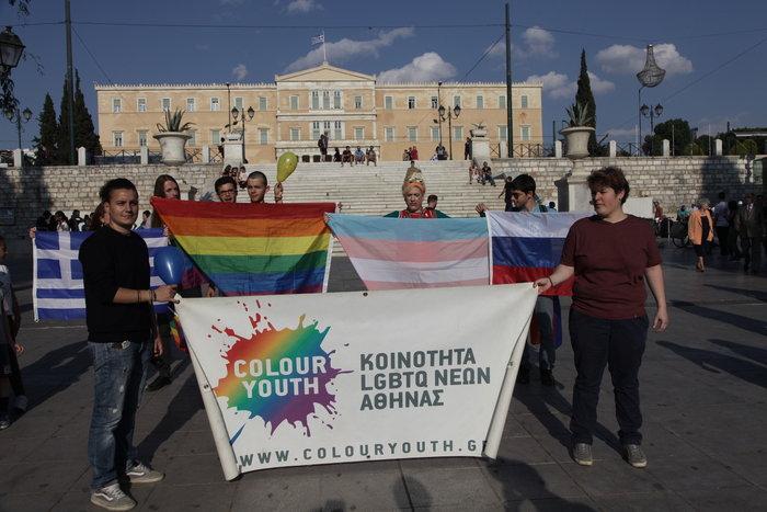 Υπερέβαλαν...σε μέτρα ασφαλείας για την πορεία των ΛΟΑΤΚΙ κατά Πούτιν - εικόνα 4