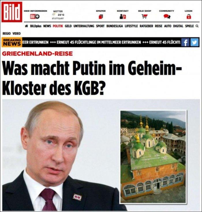 Bild: Τί κάνει ο Πούτιν στη Μονή της KGB;