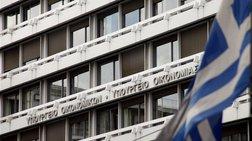 Δείτε πόσα κτίρια νοικιάζουν τα 15 υπουργεία μόνο στην Αττική
