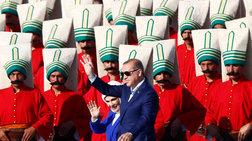Φιέστα Ερντογάν για τα 563 χρόνια από την άλωση της Πόλης
