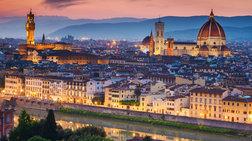 Πως τα «μεγάλα τζάκια» διατηρούνται ίδια στη Φλωρεντία εδώ και 600 χρόνια