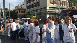 Συγκέντρωση των εργαζομένων του Ερυθρού Σταυρού