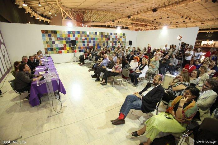 Αποψη της αίθουσας που διεξήχθη το Debate: Δεν έπεφτε καρφίτσα