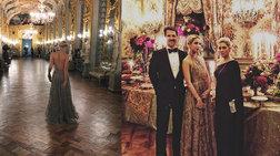 Η εμφάνιση της Μαρίας Ολυμπίας που σχολιάστηκε στο πάρτι του Valentino