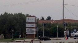 xalasmena-fanaria-skotwsan-nearo-astunomiko