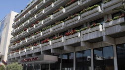 Διακόπτει τη λειτουργία του το ξενοδοχείο Athens Ledra Hotel