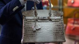 Αυτή είναι η πιο ακριβή τσάντα που πουλήθηκε ποτέ σε δημοπρασία