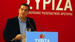 tsipras-telos-septembri-to-sunedrio-tou-suriza
