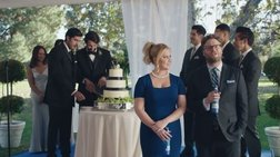 Διαφήμιση μπύρας ανοίγει το θέμα της αποδοχής των γκέι γάμων[Βίντεο]