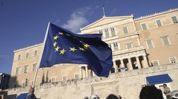 Γερμανικός Τύπος: Παραμένει ο κίνδυνος της χρεοκοπίας για την Ελλάδα
