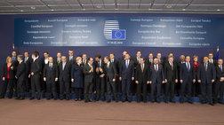Stratfor: Για να σωθεί η ΕΕ πρέπει να αποσυναρμολογηθεί
