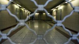 xwris-metro-ilektriko-kai-tram-to-prwi-tis-deuteras