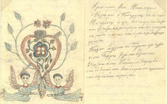 Επιστολή από στρατόπεδο αιχμαλώτων η οποία φέρει την ένδειξη «ενθύμιον Αγκύρας» καθώς και ένα μικρό ποίημα, 1923