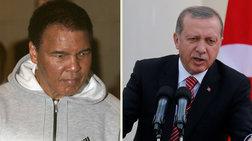 Ο Ερντογάν θα παραστεί στην κηδεία του Μοχάμεντ Άλι
