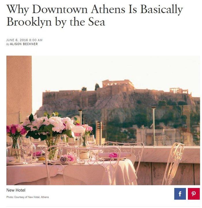 Αφιέρωμα της Vogue: Γιατί το κέντρο της Αθήνας είναι το νέο Μπρούκλιν